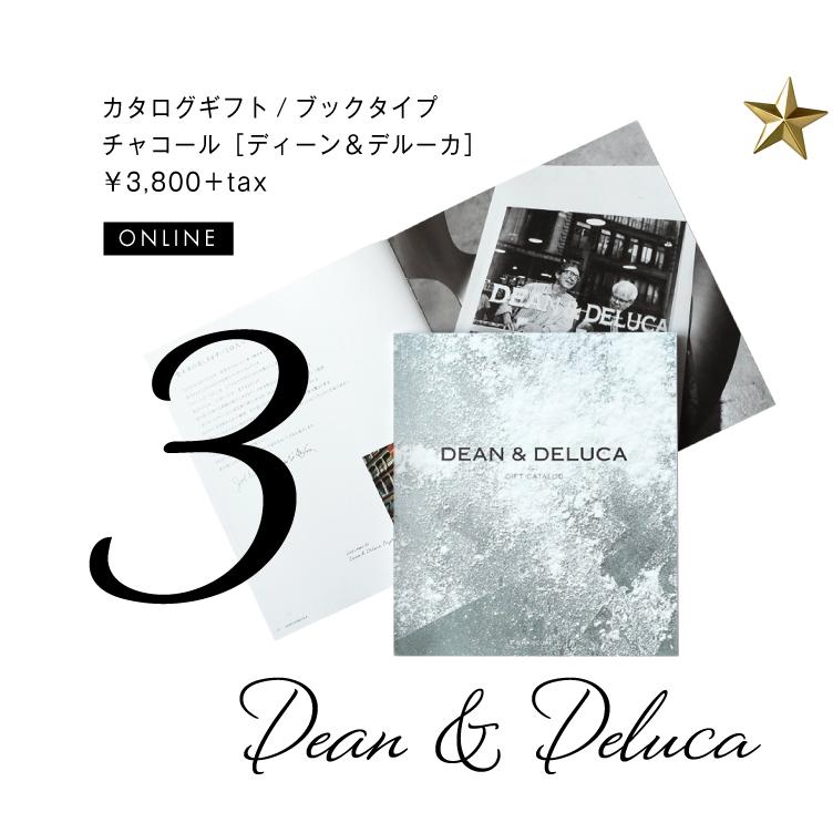ranking bridal No.3